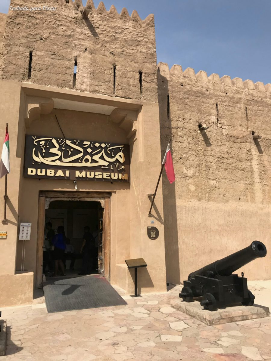 Museu do Dubai - Entrada